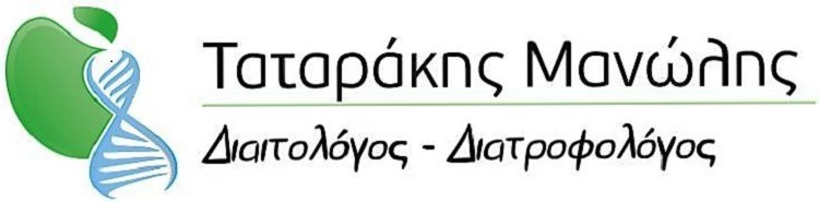 tatarakis